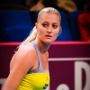 Kristina Mladenovic, Open de Paris Coubertin 2013